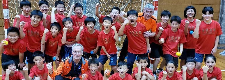 Nederlandse inbreng WK-symposium start samenwerking met Japan op